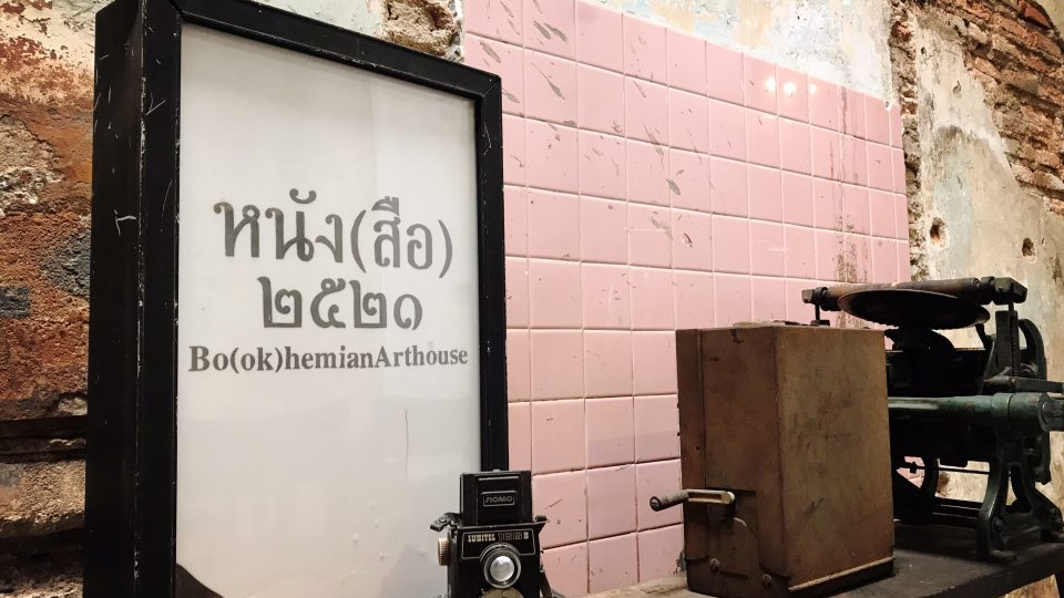 Bookhemian Arthouse, Phuket | Bask In The Aroma Of Books And Coffee | Zanne Xanne's Travel Guide