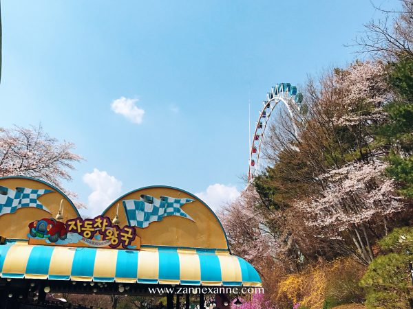 Everland Theme Park | Zanne Xanne's Travel Guide