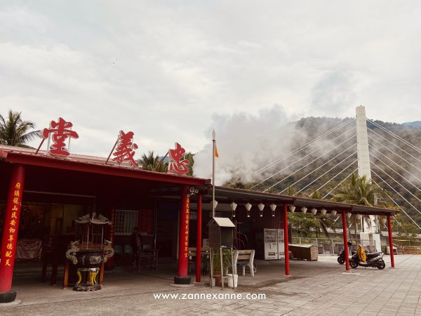 Zhiben Hotspring Zhongyi Tang Temple 知本溫泉忠義堂| Natural Hotspring In Taitung | Zanne Xanne's Travel Guide