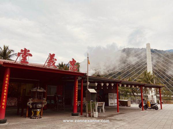 Zhiben Hotspring Zhongyi Tang Temple 知本溫泉忠義堂| Natural Hotspring In Taitung | Zanne Xanne's Travel Guide
