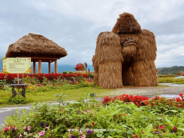 Fuli, Hualien The Rice Straw Art Festival | Zanne Xanne's Travel Guide