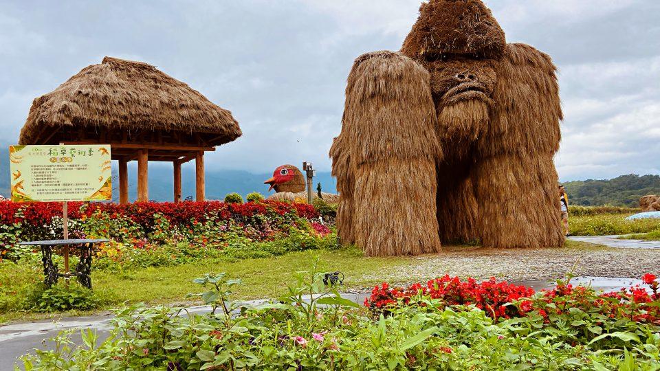 Fuli, Hualien The Rice Straw Art Festival | Zanne Xanne's Travel Guide