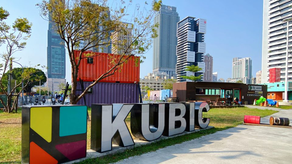 KUBIC, The Artistic Renovated Container In Kaohsiung |Zanne Xanne's Travel Guide
