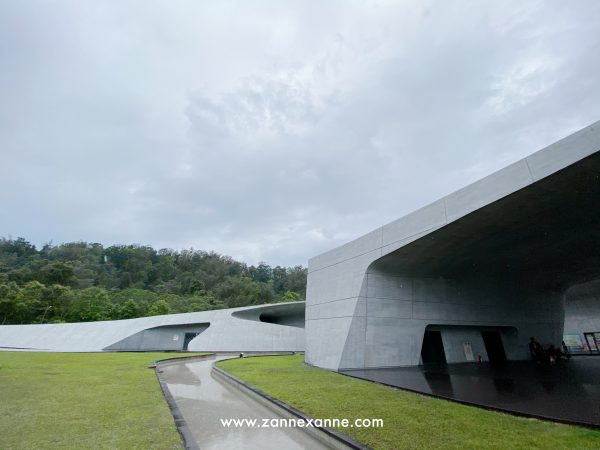 Xiangshan Visitor Center | Great Place To Overlook Sun Moon Lake | Zanne Xanne's Travel Guide