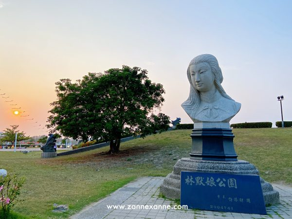 Tainan Lin Mo Niang Park Review | Zanne Xanne's Travel Guide