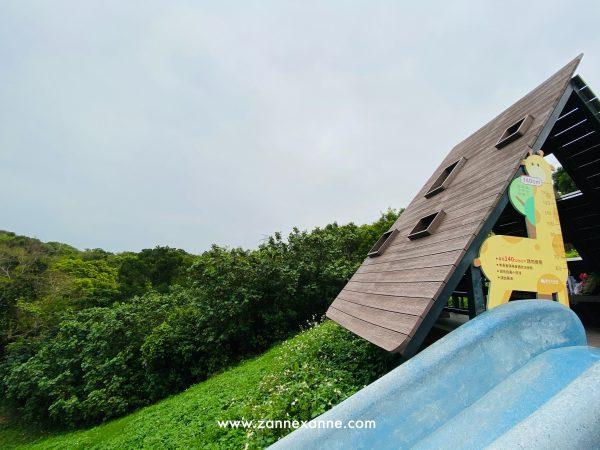 Hsinchu Qingqing Grassland Terrazzo Slides | Zanne Xanne's Travel Guide