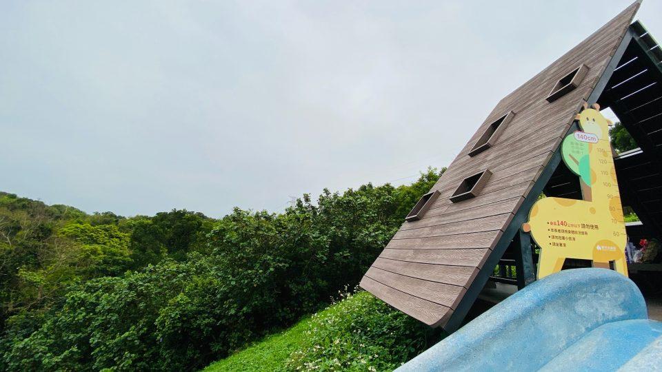 Hsinchu Qingqing Grassland Terrazzo Slides   Zanne Xanne's Travel Guide