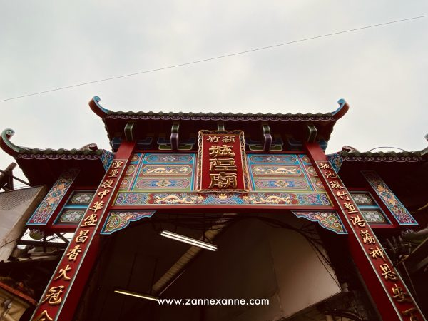 Chenghuang Temple | Home of Hsinchu City God | Zanne Xanne's Travel Guide