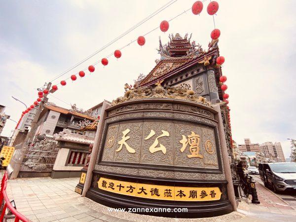Hsinchu Tiangongtan Temple & Park | Zanne Xanne's Travel Guide