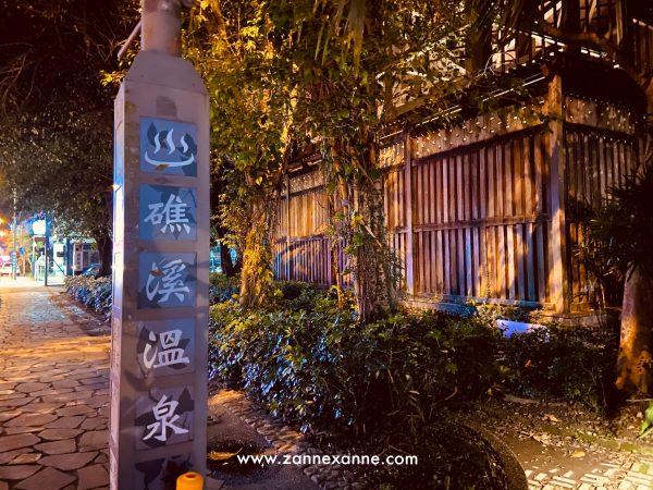 Jiaoxi One Day Trip | Zanne Xanne's Travel Guide