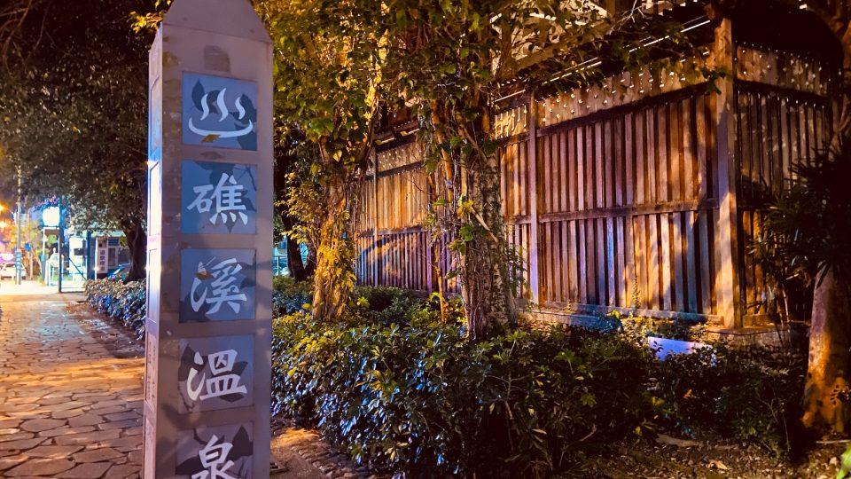 Jiaoxi One Day Trip   Zanne Xanne's Travel Guide
