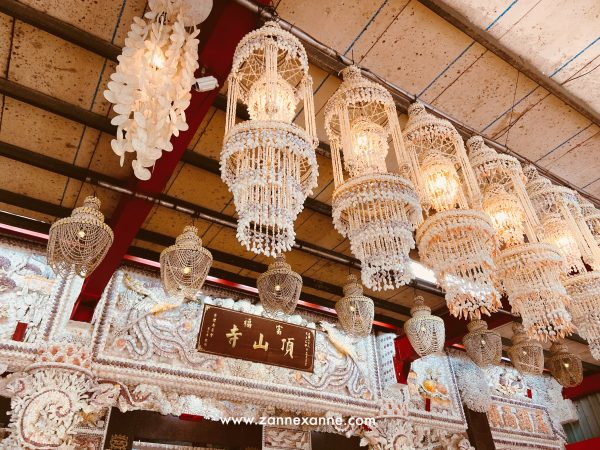 Dingshan Shell Temple | Unique Sea Shell Temple in Taiwan | Zanne Xanne's Travel Guide