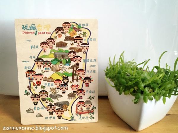 Taichung City Bucket List | Zanne Xanne's Itinerary