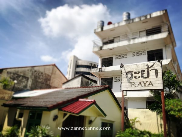 Raya Restaurant Phuket | An Exclusive Royal Thai Cuisine | Zanne Xanne's Travel Guide