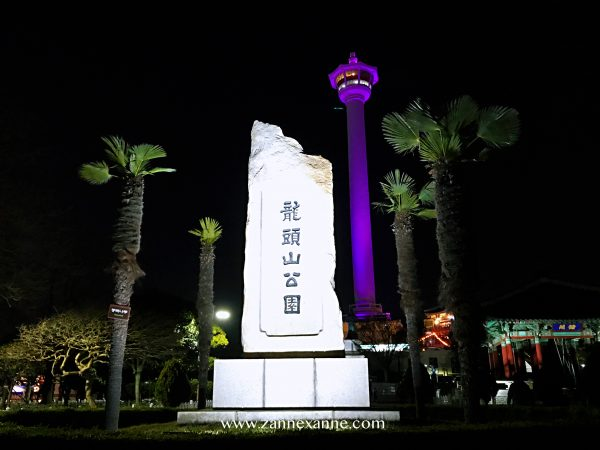 Yongdusan Park and Busan Tower Ultimate Night View | Zanne Xanne's Travel Guide