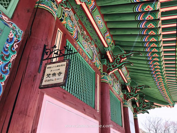 Beomosa Temple ~ Tradition of South Korea Buddhist | Zanne Xanne's Travel Guide