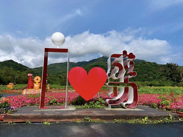 Chenggong Flower Field, Taitung | Immerse In The Sea of Flower | Zanne Xanne's Travel Guide