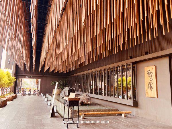 Karuizawa Hotpot Review | Taiwanese Favourite Hotpot Culture | Zanne Xanne's Travel Guide