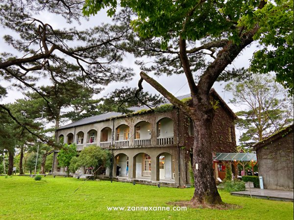 Pine Garden Hualien  | Historical Army Military Department | Zanne Xanne's Travel Guide