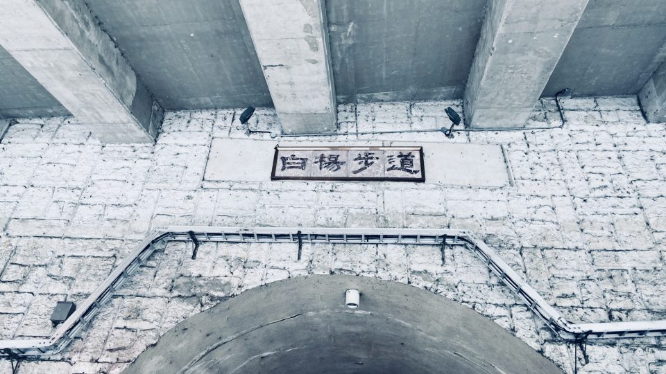 Taroko Gorge National Park Itinerary (Part 2) | Baiyang Trail | Zanne Xanne's Travel Guide