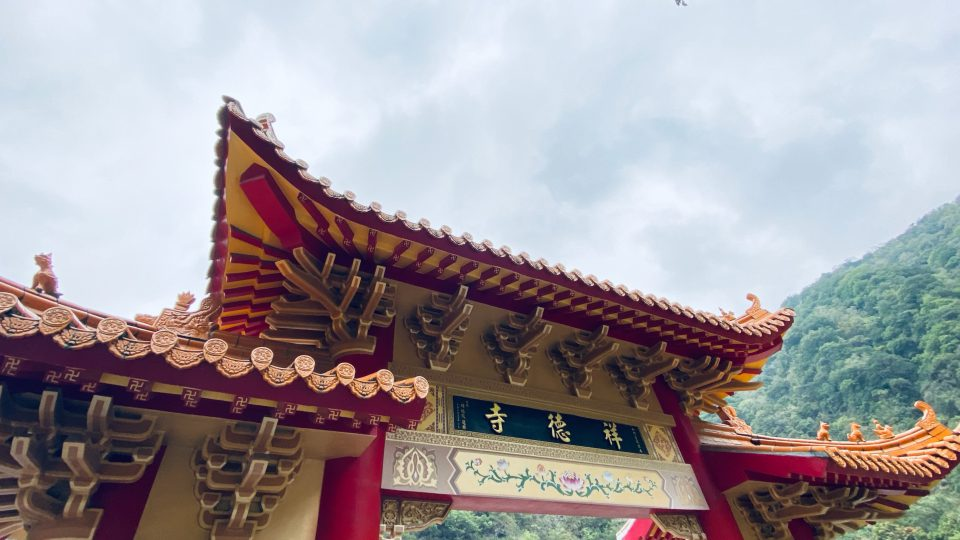 Taroko Gorge National Park Itinerary (Part 3)   Xiangde Temple   Zanne Xanne's Travel Guide