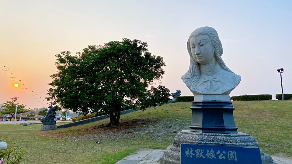 Tainan Lin Mo Niang Park Review   Zanne Xanne's Travel Guide