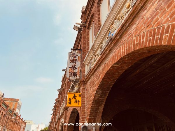 Hukou Old Street | Traditional Neighbouring Old Street in Hsinchu | Zanne Xanne's Travel Guide