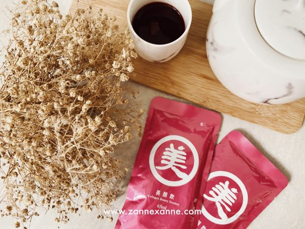 Lao Xie Zhen Collagen Beauty Essence Review | Key To Anti-Aging