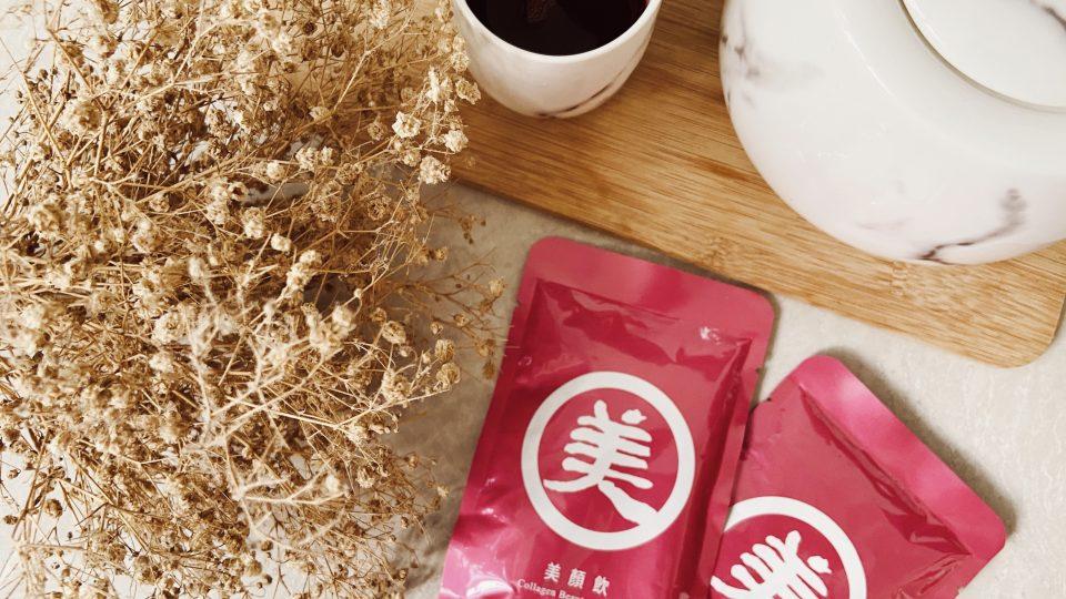 Lao Xie Zhen Collagen Beauty Essence Review   Key To Anti-Aging